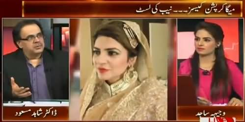 Live With Dr. Shahid Masood (Mega Corruption Cases, List in NAB) – 7th July 2015