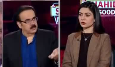 Live with Dr. Shahid Masood (Military Coup in Myanmar) - 2nd February 2021