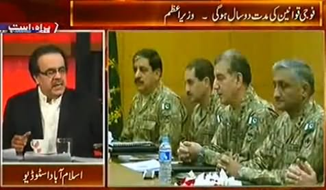 Live With Dr. Shahid Masood (Military Courts Will Be For Two Years) - 2nd January 2015