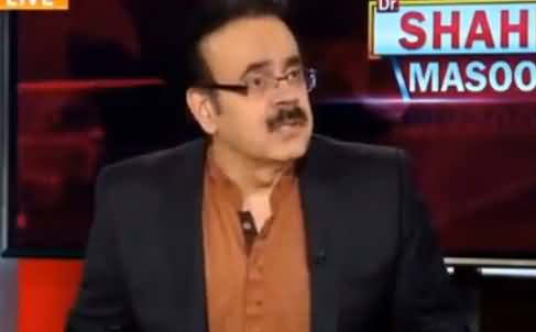 Live With Dr. Shahid Masood (Minus All..???) - 13th June 2019
