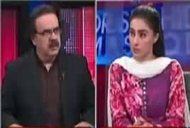 Live With Dr Shahid Masood (Minus One or Minus All) – 13th April 2017