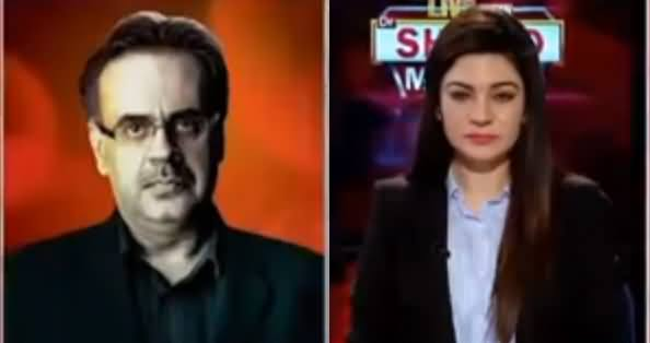 Live with Dr. Shahid Masood (Misaq e Maeeshat Aur Imran Khan) - 24th June 2019