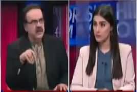 Live With Dr Shahid Masood (Model Town Inquiry Report) – 21st September 2017