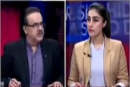 Live With Dr. Shahid Masood (Model Town Report Public) – 5th December 2017