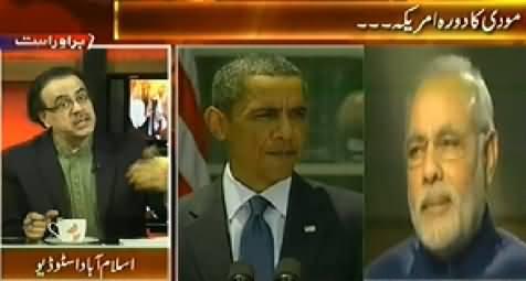 Live With Dr. Shahid Masood (Modi Refused to Meet Nawaz Sharif in USA) - 24th September 2014