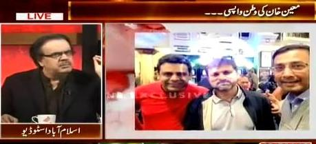 Live With Dr. Shahid Masood (Moin Khan Scandal, Nabeel Gabol Leaves MQM) – 24th February 2015