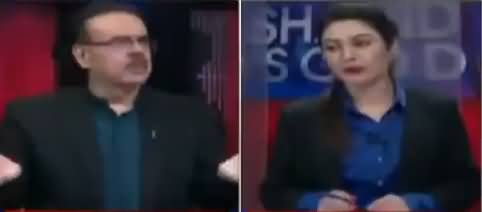 Live With Dr. Shahid Masood (Money Laundering) - 13th November 2018