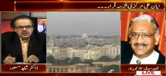Live With Dr. Shahid Masood (Money Laundering: Ayyan Ali Markazi Mulzima Qarar) – 24th April 2015