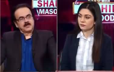 Live with Dr. Shahid Masood (More Chaos) - 3rd July 2021