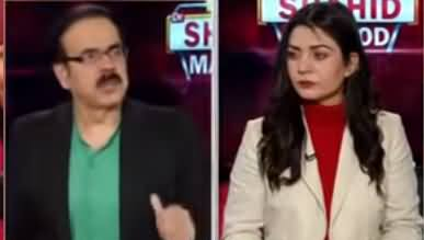 Live with Dr. Shahid Masood (More Confusions) - 8th February 2021