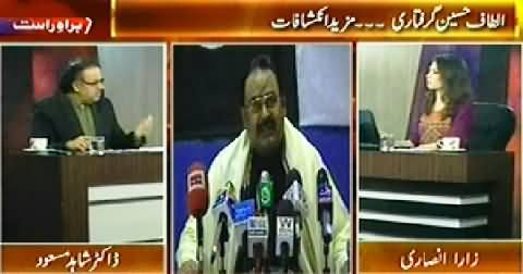 Live With Dr. Shahid Masood (More Shocking Facts About Altaf Hussain Arrest) – 4th June 2014