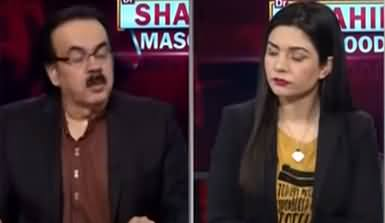 Live with Dr. Shahid Masood (More Uncertainty) - 14th June 2021