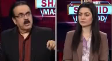 Live with Dr. Shahid Masood (More Uncertainty) - 2nd May 2021