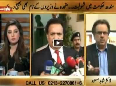 Live With Dr. Shahid Masood (MQM Again Joins Sindh Govt) - 22nd March 2014