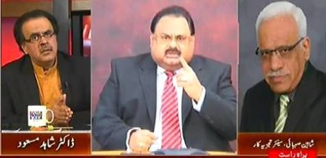 Live With Dr. Shahid Masood (MQM & Altaf Hussain's Troubles Increased) – 21st July 2015