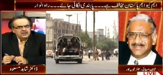 Live With Dr. Shahid Masood (MQM Is A Terrorist Organization, It Should Be Banned - SSP Rao Anwar) – 30th April 2015