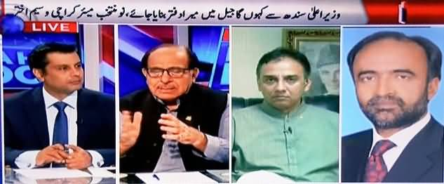 Live With Dr Shahid Masood (MQM Ka Mayor Jail Se Kaam Kare Ga?) – 24th August 2016
