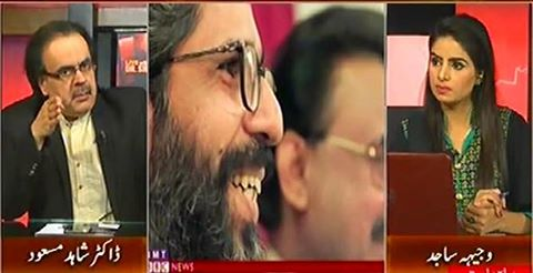 Live With Dr. Shahid Masood (MQM Received Funding From India - BBC) – 24th June 2015