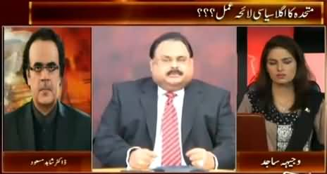 Live With Dr. Shahid Masood (MQM Resignations: A New Political Crisis) – 12th August 2015