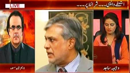Live With Dr. Shahid Masood (MQM's Demands For Withdrawal of Resignations) – 13th August 2015