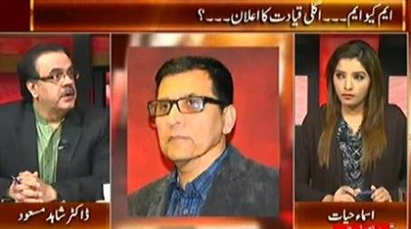 Live With Dr. Shahid Masood (MQM's Next Leadership Announced?) – 16th October 2015