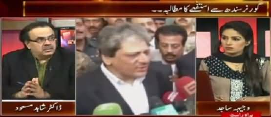 Live With Dr. Shahid Masood (MQM Seeks Resignation From Governor Sindh) – 11th May 2015