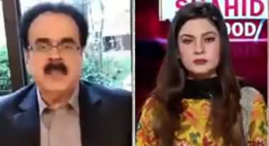 Live With Dr. Shahid Masood (Muamla Kahan Ruka?) - 11th November 2019