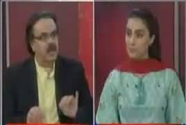 Live With Dr Shahid Masood (Muashi Dehshatgard) – 29th May 2017