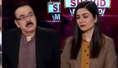 Live with Dr. Shahid Masood (Muhaasra) - 31st August 2020