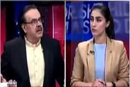 Live With Dr Shahid Masood (Mujhe Kyun Bulaya) – 22nd January 2018
