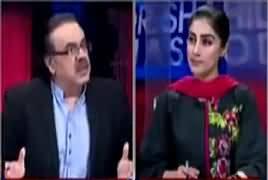 Live With Dr. Shahid Masood (Mulki Aur Ghair Mulki Badmashia) – 4th January 2018