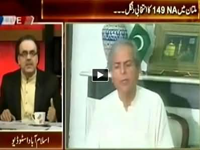 Live With Dr. Shahid Masood (Multan By Election, Tough Competition Tomorrow) - 15th October 2014