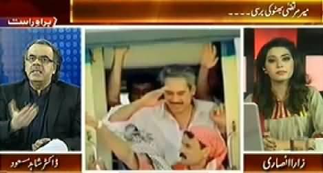 Live With Dr. Shahid Masood (Murtaza Bhutto Ki Barsi) - 20th September 2014