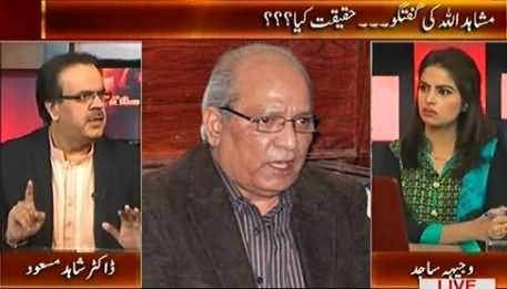 Live With Dr. Shahid Masood (Mushahid Ullah Statements, What Is Inside Story) – 15th August 2015