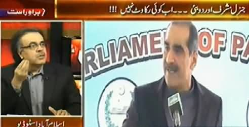 Live With Dr. Shahid Masood (Musharraf And Dubai, Ab Koi Rukawat Nahi) - 12th June 2014