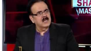 Live With Dr. Shahid Masood (Musharraf Case Aftershocks) - 20th December 2019