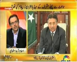 Live With Dr. Shahid Masood (Musharraf Court Nahi Hospital Pouch Gaye) - 2nd January 2014