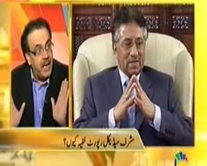 Live With Dr. Shahid Masood (Musharraf Ki Medical Report Khufia Kyun?) - 3rd January 2014
