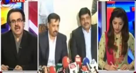 Live With Dr Shahid Masood (Mustafa Kamal, First Surprise) – 3rd March 2016