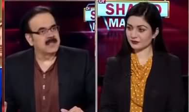 Live with Dr. Shahid Masood (Mustaqbil Ka Mazi?) - 24th November 2020