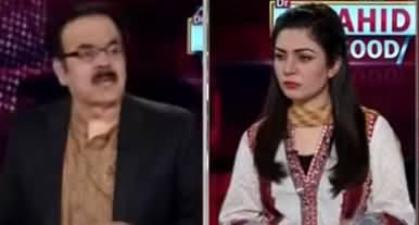 Live with Dr. Shahid Masood (Mustaqbil Ki Bisaat) - 7th June 2020