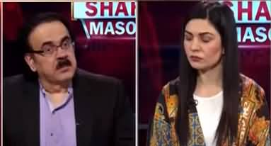 Live with Dr. Shahid Masood (Muzakraat Aur Jang) - 1st October 2021
