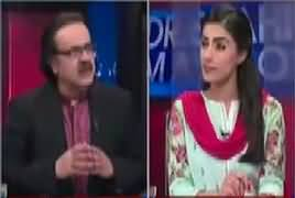 Live With Dr Shahid Masood (NA-120 Se PMLN Candidate?) – 3rd August 2017