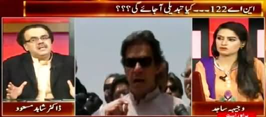 Live With Dr. Shahid Masood (NA-122: Is Ayaz Sadiq Going To Lose His Seat?) – 9th May 2015