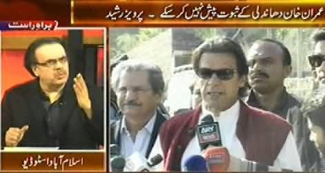 Live With Dr. Shahid Masood (NA-122 Rigging: Imran Khan in Election Tribunal) – 6th December 2014