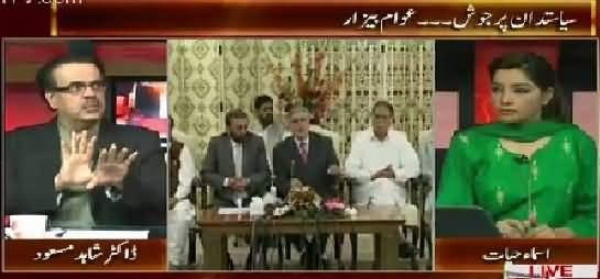 Live With Dr. Shahid Masood (NA-122, Zindagi Maut Ka Masla) – 11th October 2015