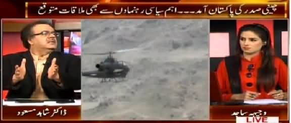 Live With Dr. Shahid Masood (NA-246, PTI And MQM Face To Face) – 19th April 2015