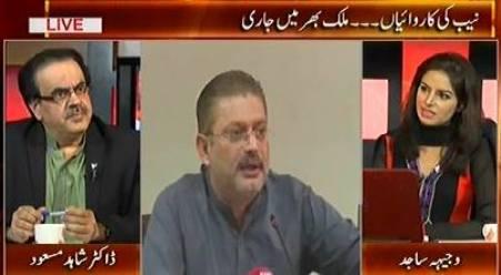Live With Dr. Shahid Masood (NAB Ki Karwayian, Mulk Bhar Mein Jaari) – 11th August 2015