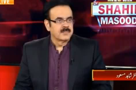 Live With Dr. Shahid Masood (NAB on The Target of Opposition) - 21st May 2019