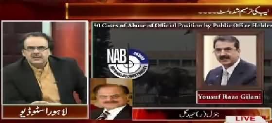 Live With Dr. Shahid Masood (NAB's Revised List of Mega Corruption Cases) – 13th July 2015